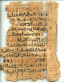 Ancient document